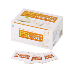 PSサチヴァミン(箱) イメージ