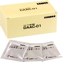 DAAC‐01 イメージ